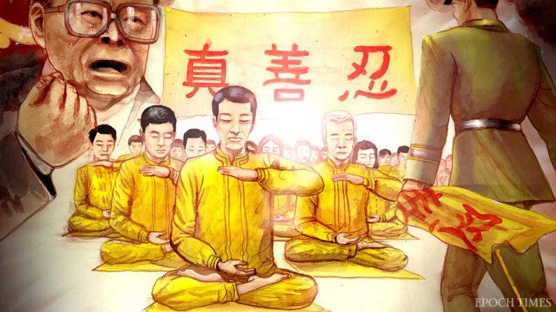 Nove Comentários sobre o Partido Comunista Chinês – Capítulo 5