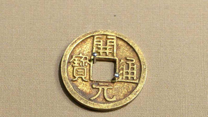 Antigas moedas chinesas: Um reflexo das épocas