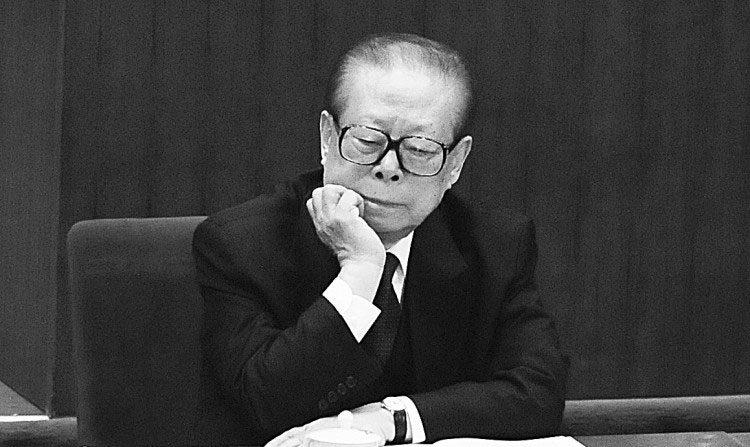 Como Jiang Zemin e seu filho lucraram com a corrupção
