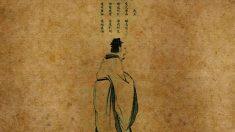 O duque de Zhou nos ensina as vantagens da modéstia