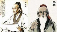 Registros indicam que médicos da antiguidade possuem poderes sobrenaturais