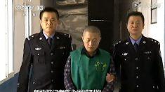 Jornal da China é forçado a se desculpar por pedir soltura de repórter