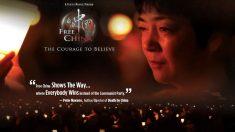 Documentário 'China Livre' expõe situação dos direitos humanos no país