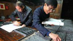Bi Sheng, o inventor da imprensa de tipo móvel