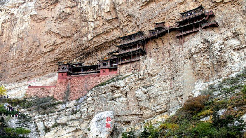 O mosteiro suspenso, Xuan Kong Si, um lugar para se visitar na China