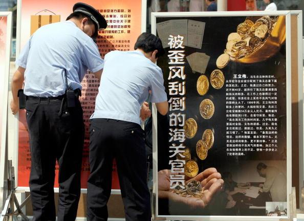 Mais executivos chineses na prisão do que narcotraficantes mexicanos