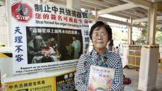 Chineses convergem para renunciar ao Partido Comunista Chinês no nono aniversário dos 'Nove Comentários'