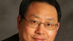 Entendendo a fitoterapia chinesa – Parte 1