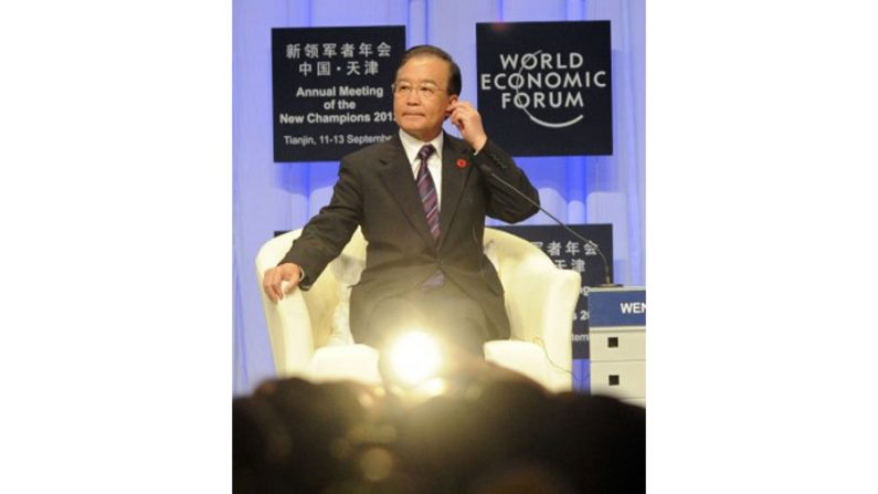 Bloomberg e NYT publicaram notícias em favor da liderança chinesa