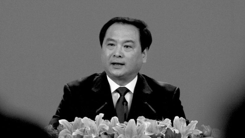 Coordenador da perseguição ao Falun Gong é investigado na China
