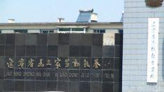 Novo nome, velhos abusos nos campos de concentração chineses