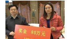Atleta é forçada a sorrir como propaganda para Partido Comunista