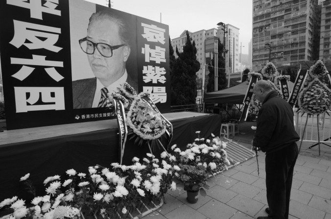 Como três líderes chineses rejeitaram o Partido Comunista