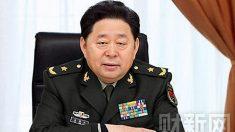 Detalhes vazam sobre investigação de corrupção de militar chinês