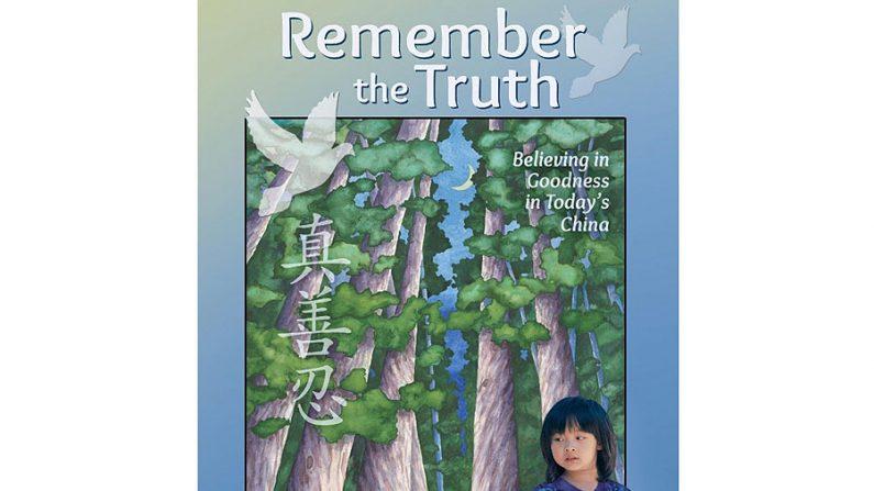 Novo livro de Hongwei Lou faz um apelo à verdade na China