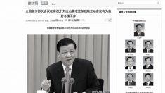 Partido Comunista pede mais controle da internet na China