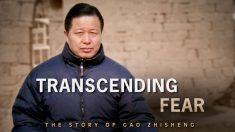 """""""Transcendendo o Medo"""" documenta história de Gao Zhisheng"""