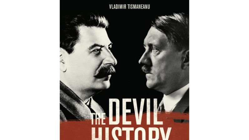 Comunismo e Nazismo: farinha do mesmo saco