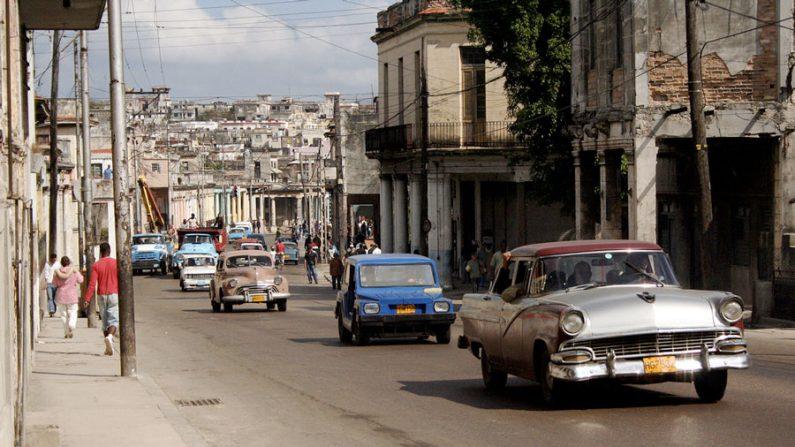 Por que Cuba é pobre