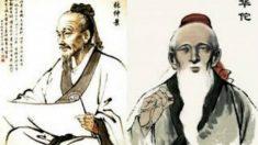 Médicos chineses usavam poderes sobrenaturais para examinar pacientes