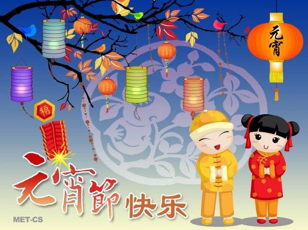 Quais são os costumes do Festival das Lanternas da China