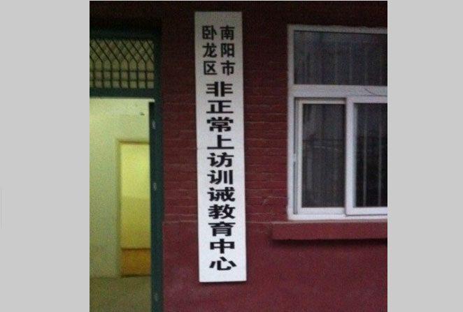 Nova instalação substitui campos de trabalho forçado na China
