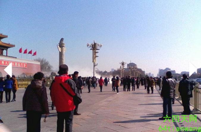 Manifestante tenta autoimolação na Praça da Paz Celestial durante Congresso