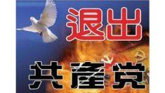 Características fundamentais e distintivas do Partido Comunista Chinês