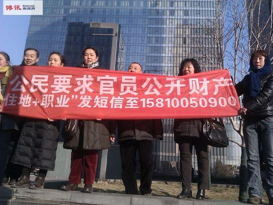 'Sonho da China' vira pesadelo de direitos no país