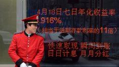 Autor de 'Capitalismo Vermelho' fala sobre crise econômica na China