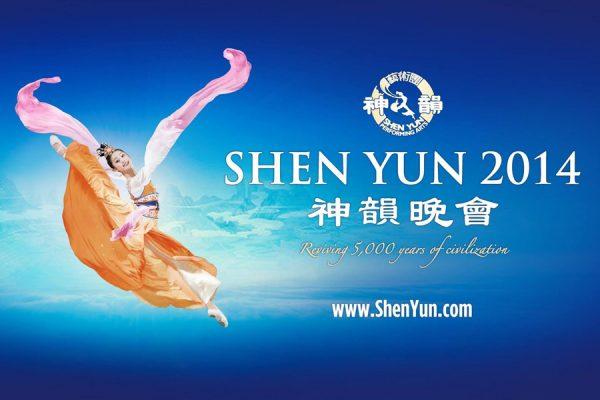 Shen Yun: um espetáculo de música e dança que extasia a alma