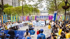 Manifestação oferece chance de renunciar ao Partido Comunista Chinês
