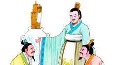 Rei Wen de Zhou ensinou as pessoas a serem honestas e virtuosas