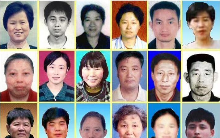 Tendências e estatísticas da perseguição ao Falun Gong na China em 2013
