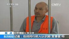 Assassinato violento em MacDonalds na China levanta sérias questões