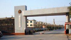 Campos de trabalho forçado e tortura na China recebem novo nome