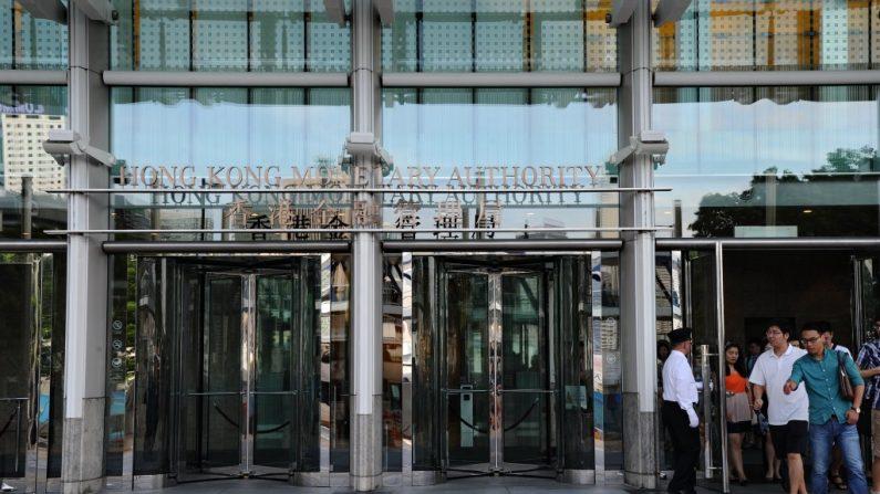 Escondido por trás dos dólares de Hong Kong
