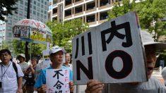 Japão vai inaugurar usina nuclear com novas medidas de segurança