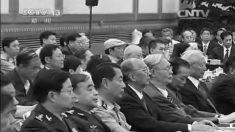 Oficiais seniores não convidados e excluídos do aniversário de Deng Xiaoping