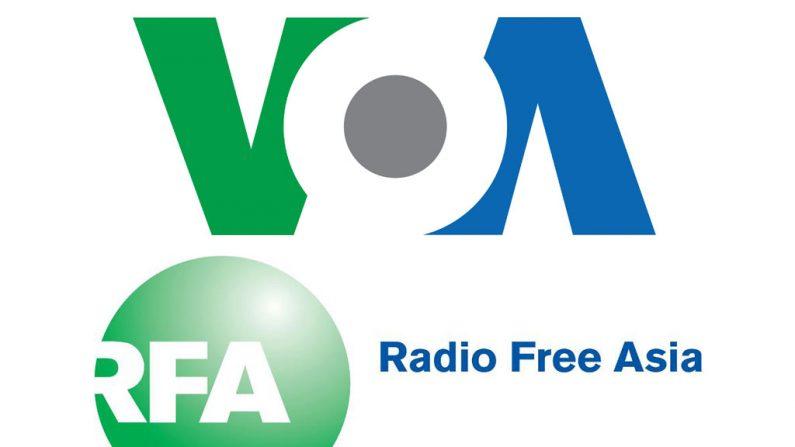 Rádio Voz da América e RFA encerrarão transmissão em inglês para China