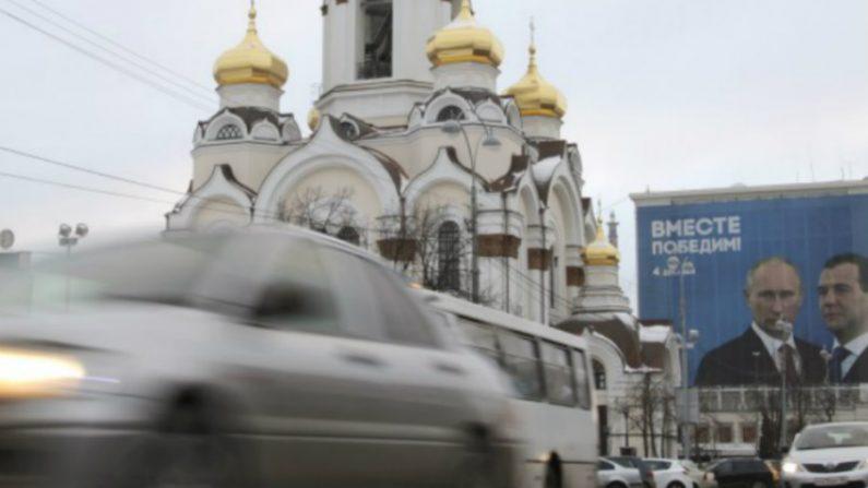 Rússia responde a sanções econômicas com restrição a importações por 'razões sanitárias'