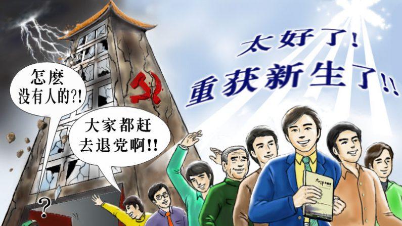 Cada vez mais chineses renunciam ao Partido Comunista Chinês