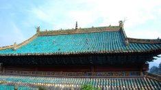 Arquitetura deslumbrante da Dinastia Ming