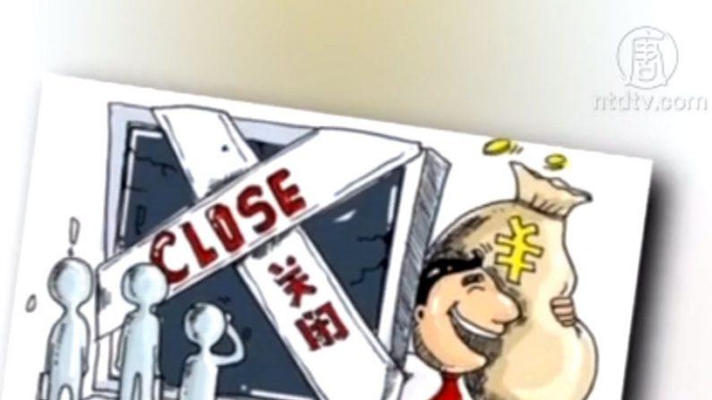 Executivos no Sul da China desaparecem com dinheiro da empresa
