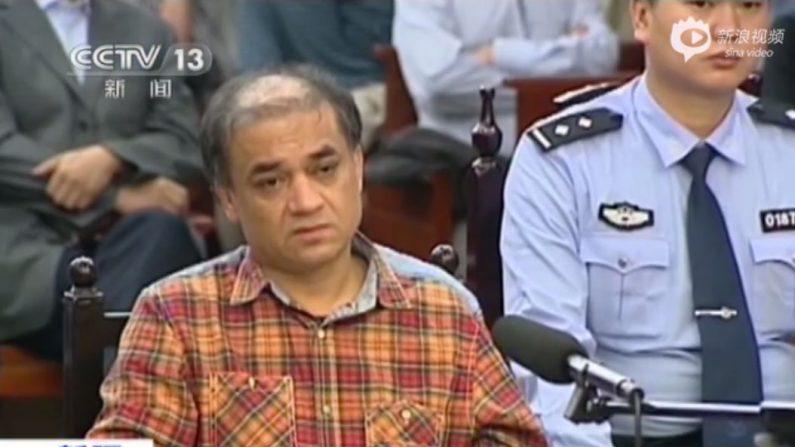 Intelectual uigur sentenciado à prisão perpétua na China por pensar