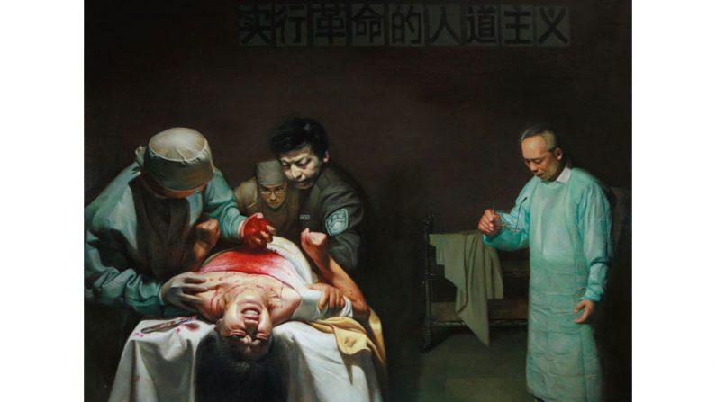 EUA: Informações já estão sendo coletadas sobre profissionais médicos envolvidos na extração forçada de órgãos na China