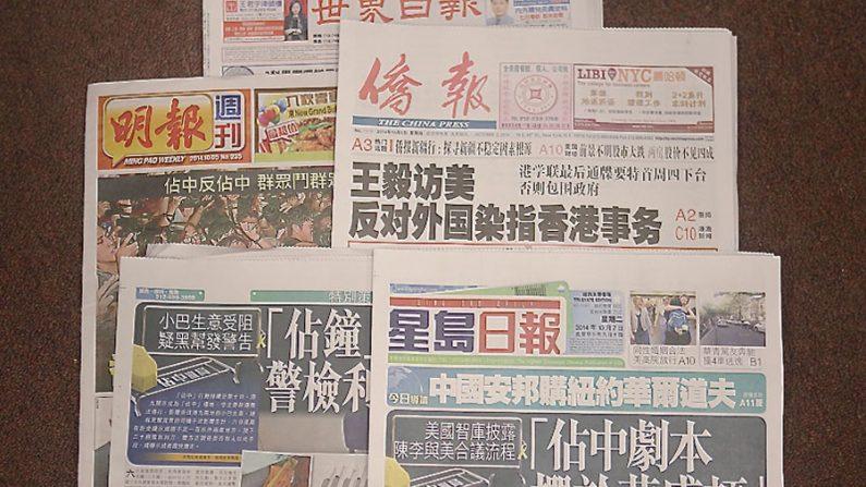 Regime chinês usa mídia de Hong Kong para atacar movimento pró-democracia