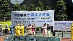 Nova Zelândia apoia movimento de renúncia ao Partido Comunista Chinês