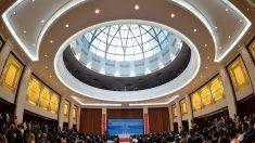 Anticorrupção na Universidade Fudan: 15 funcionários seniores investigados