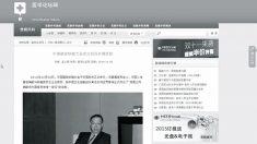 Do ataque para defesa, China altera narrativa sobre comércio ilegal de órgãos